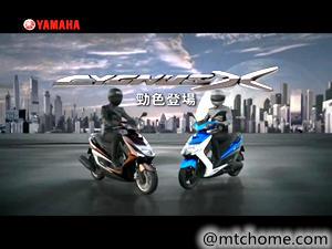 2014雅马哈劲战CYGNUS-X 广告视频