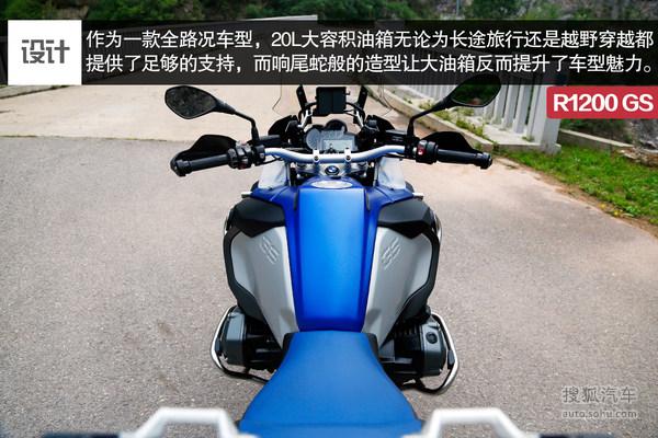 宝马摩托车r1200gs驾驶体验