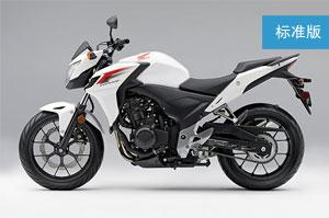 本田进口摩托车CB500F(标准版)