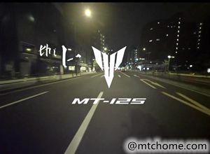 雅马哈MT-125摩托车 欧版官方视频